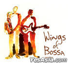 Sapatos Best Vol. 1 - Wings of Bossa (Korea Version)