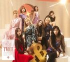 &TWICE [TYPE A] (ALBUM + DVD) (First Press Limited Edition) (Japan Version)