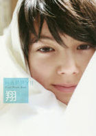 Sho First Photo Book 'HAPPY!!'