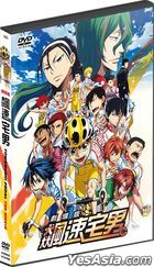 Yowamushi Pedal The Movie (DVD) (Hong Kong Version)