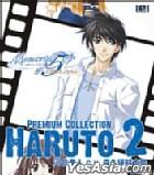 Memories Off #5 Todireata Film Premium Collection 2 Haruto (Japan Version)