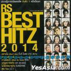 RS : Best Hitz 2014 (Thailand Version)