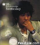 Hong Kyung Min Vol. 10 - Someday