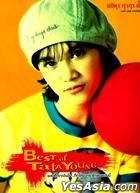 Tata Young : Best of Tata Young (2CD) (Thailand Version)