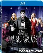 Dark Shadows (2012) (Blu-ray) (Taiwan Version)