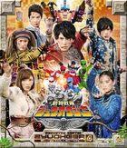 Doubutsu Sentai Zyuohger Blu-ray Collection 4 (Japan Version)