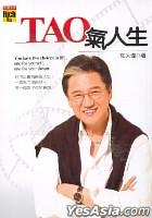 TAO Qi Ren Sheng