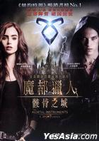 The Mortal Instruments: City of Bones (2013) (DVD) (Hong Kong Version)
