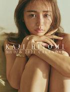 Kaji Hitomi 2021 Desktop Calendar (Japan Version)