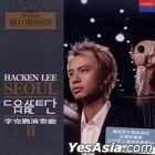 Hacken Lee Seoul Concert Hall II (CD + DVD) (Simply The Best Series)