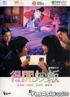 All About Love (2010) (DVD) (Hong Kong Version)