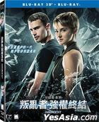 The Divergent Series: Insurgent (2015) (Blu-ray) (2D + 3D) (Hong Kong Version)