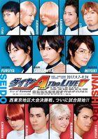 Ace of Diamond The Live 5 (DVD)(Japan Version)
