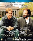 Good Will Hunting (1997) (Blu-ray) (Hong Kong Version)