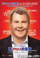 One Chance (2013) (DVD) (Hong Kong Version)