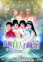 I Have A Date With Spring (1994) (DVD) (Stage Play) (New Version) (Hong Kong Version)