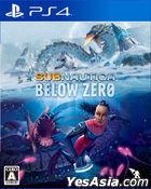 Subnautica: Below Zero (Japan Version)