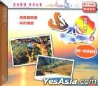 Hong Kong Geographic (Vol.4) (Hong Kong Version)