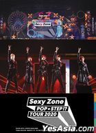 Sexy Zone POPxSTEP!? TOUR 2020 (Normal Edition)(Taiwan Version)
