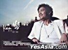 Van New Song + Best Selection (2CD+DVD)