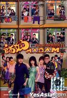 師奶 Madam (DVD) (1-20集) (完) (國/粵語配音) (中英文字幕) (TVB劇集) (美國版)