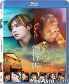 解憂雜貨店 (2017) (Blu-ray) (台灣版)