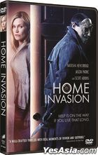 Home Invasion (2016) (DVD) (Hong Kong Version)
