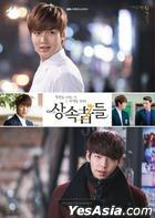 The Heirs OST Part 2 (SBS TV Drama) (CD + DVD) (Taiwan Version)