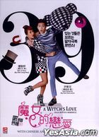 Witch's Romance (DVD) (Ep. 1-16) (End) (Multi-audio) (English Subtitled) (tvN TV Drama) (Singapore Version)