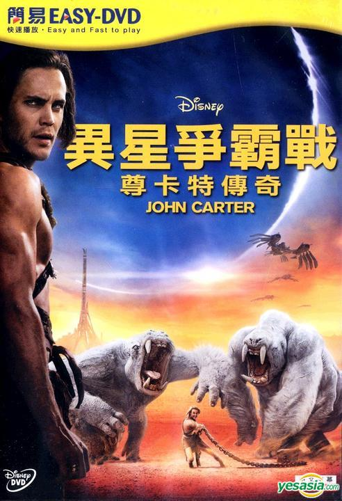 Yesasia John Carter 2012 Easy Dvd Hong Kong Version Dvd Lynn Collins Taylor Kitsch Intercontinental Video Hk Western World Movies Videos Free Shipping North America Site