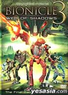 Bionicle 3 : Web of Shadows (Korean Version)