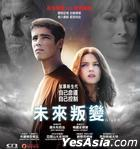 The Giver (2014) (VCD) (Hong Kong Version)