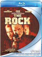 The Rock (Blu-ray) (Japan Version)