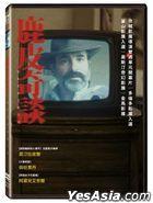 Deerskin (2019) (DVD) (Taiwan Version)