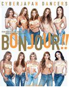 CYBERJAPAN Dancers Photobook 'BONJOUR!!'
