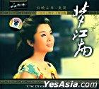 The Dream Of Jiangnan DSD (China Version)