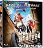 Paris Express (2010) (VCD) (Hong Kong Version)