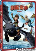How to Train Your Dragon (2010) (Blu-ray) (Taiwan Version)