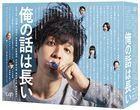 If Talking Paid (Blu-ray Box) (Japan Version)