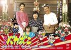 Tensai Bakabon 2  (DVD) (Japan Version)