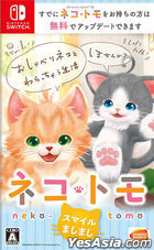 Neko Tomo: Smile Mashimashi (Japan Version)