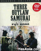 Three Outlaw Samurai (1964) (DVD) (Tailand Version)