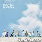 Pentagon Mini Album - Positive