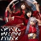 Critical Masive Attack [Suiton](Japan Version)