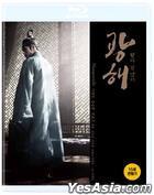 Masquerade (2012) (Blu-ray) (Normal Edition) (Korea Version)