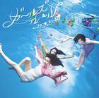 Girls Rule [TYPE C] (SINGLE+DVD)(Japan Version)