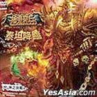 神鬼奇兵 Online : 泰坦降临 (神之决战包) (DVD 版)