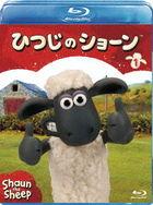 Shaun The Sheep Vol.1 (Blu-ray)(Japan Version)