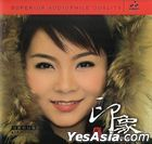 Impression (Vinyl LP) (China Version)