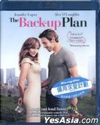 The Back-up Plan (2010) (Blu-ray) (Hong Kong Version)